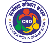 Consumer Rights Organisations