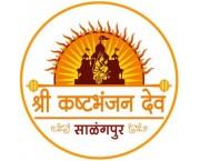 Salangpur Hanuman Temple
